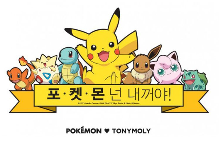 Pokémon x TonyMoly : maquillez-les tous !
