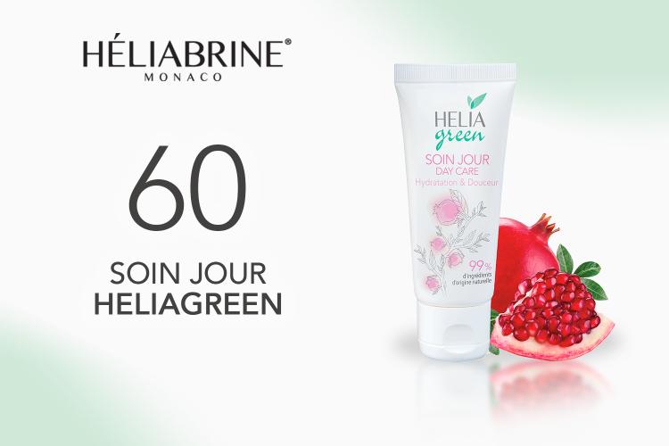60 Soin Jour 'Hydratation & Douceur' HELIAGREEN de HELIABRINE à tester
