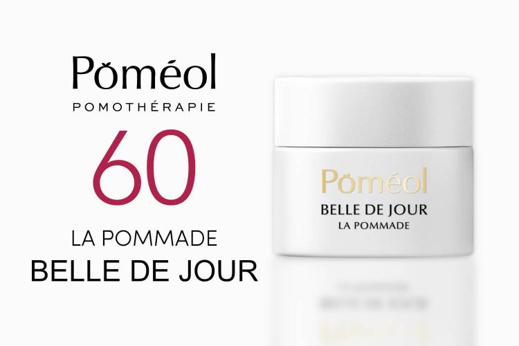 60 La Pommade BELLE DE JOUR de Poméol à tester