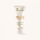 BB Peau Parfaite, Yves Rocher - Maquillage - BB crème