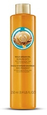 Bain Moussant Huile d'Argan Sauvage, The Body Shop : xVicky aime !