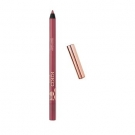 Intensely Lavish Lip Pencil, Kiko