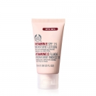 Fluide Hydratant SPF15 Vitamine E, The Body Shop