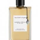 Gardénia pétale, Van Cleef & Arpels - Parfums - Parfums