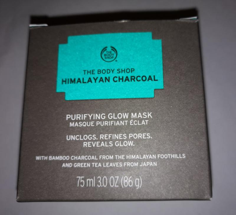 Swatch Masque Purifiant Éclat au Charbon de Bois de l'Himalaya, The Body Shop