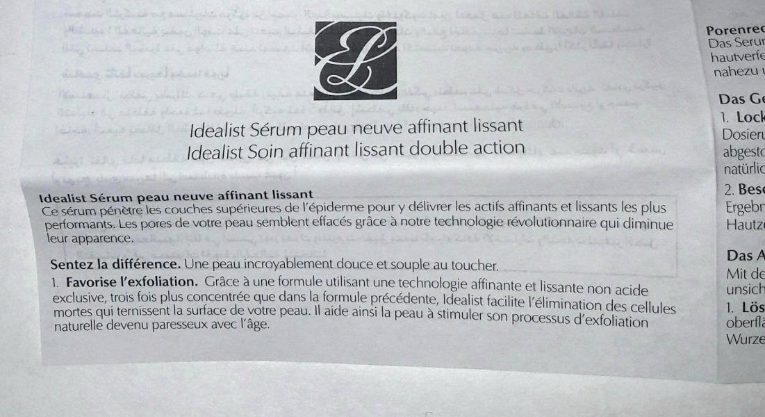Swatch Idealist - Sérum Peau Neuve Affinant Lissant, Estée Lauder