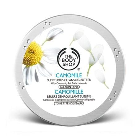 Beurre Démaquillant Sublime Camomille, The Body Shop : Team Vanity aime !