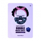Earth Beauty Bubble Sheet Mask - Masque Tissu Moussant, Tonymoly