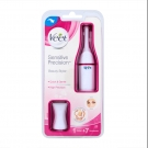 Sensitive Precision Trimmer, Veet