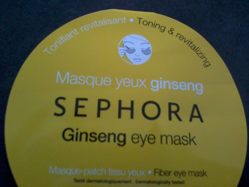 Swatch Masque yeux - Patch bio-cellulose haute performance, Sephora