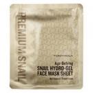 Masque à base de filtre d'escargot, Tonymoly - Soin du visage - Masque