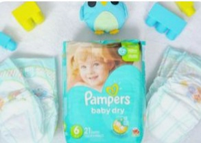 Swatch Babydry, Pampers