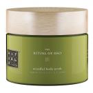 THE RITUAL OF DAO Body Cream, Rituals
