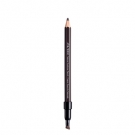 Crayon sourcils naturels, Shiseido