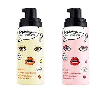 Shu Uemura Yazbukey collection maquillage